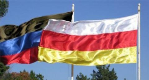 В ДНР ратифицировали Договор…