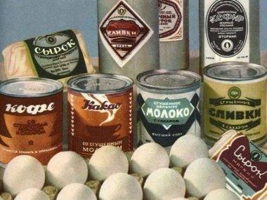 СССР: Продукты, которые мы потеряли