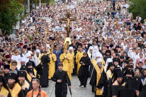 День Крещения Руси в Киеве: …