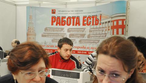 Россиянам выплатили более девяти миллиардов рублей долгов по зарплате