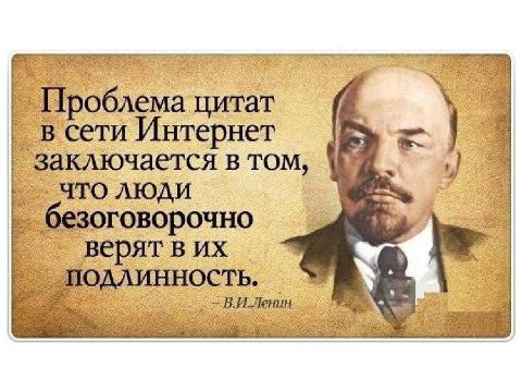 Если бы не было СССР и СОВЕТ…
