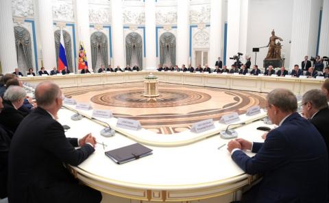 Встреча с представителями де…