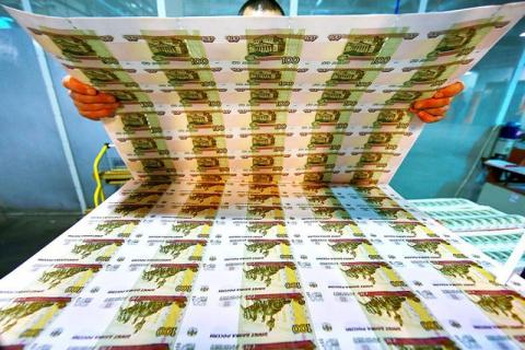 """ЦБ поможет """"Бинбанку"""" поддержать ликвидность"""