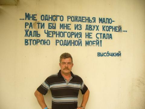 Владимир Галковский