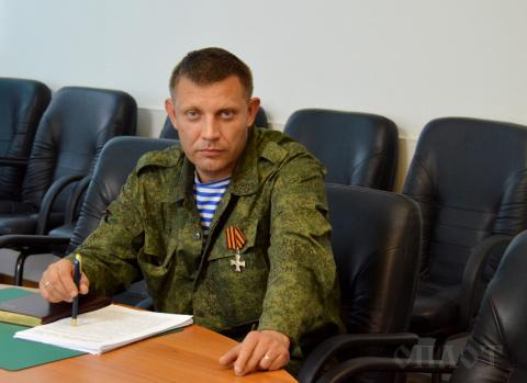 Глава ДНР Захарченко заявил о возможной своей смерти
