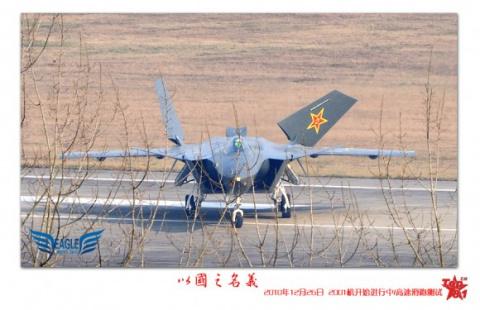 Китайский истребитель озадачил наблюдателей – мнения российских экспертов