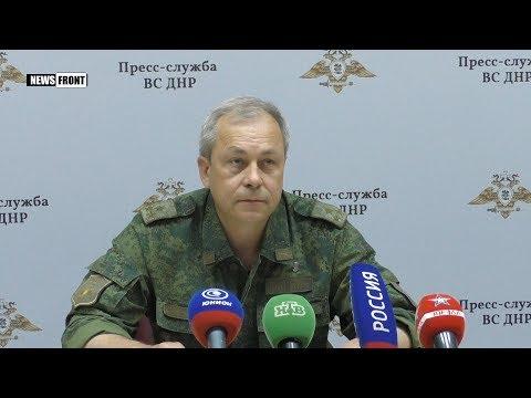 ДНР: украинские боевики 298 раз нарушили Минские договоренности  за неделю