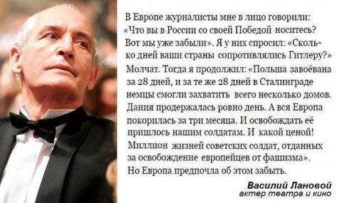 Что вы в России со своей Поб…