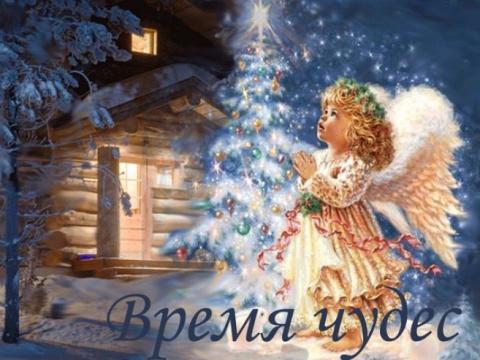 Волшебство Нового года! Риту…