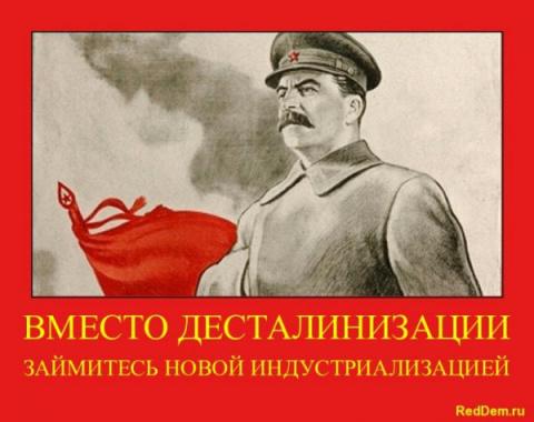 Главный недостаток Сталина - он сажал тех, кого надо было вешать