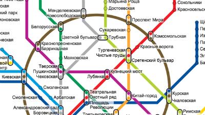 От станции метро «Белорусская» до «Театральной» не ходят поезда