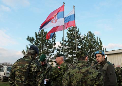 «Российская военная база пом…
