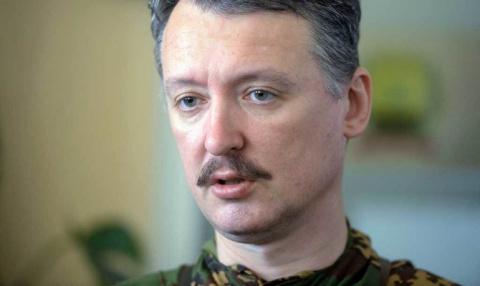 Стрелков: Я ушел из Минобороны ДНР не по своей воле