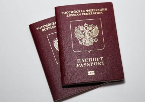 Новые правила въезда россиян в Украину