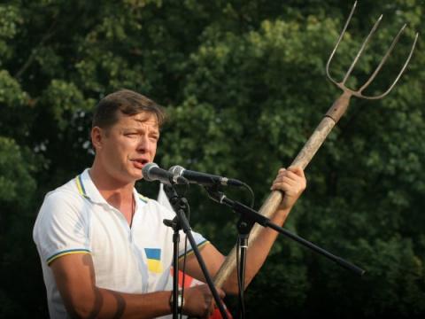 Олег Ляшко: После евромайдан…