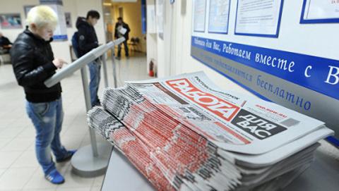 Россиян предупредили о грядущей массовой безработице
