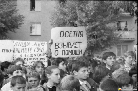 Итоги горбачёвской перестрой…