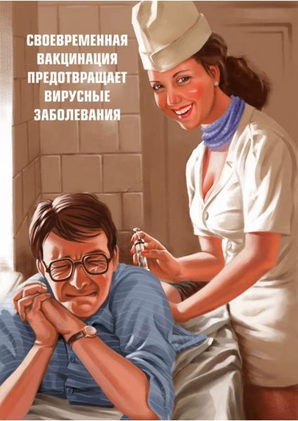 СССР глазами Валерия Барыкина