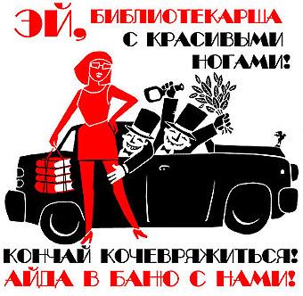 В СССР продавец входил в под…