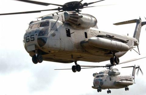 Школьник получил травму руки в результате падения фрагмента американского военного вертолета