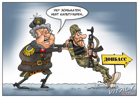 Украинская армия нападет на Россию в августе с.г. (???)
