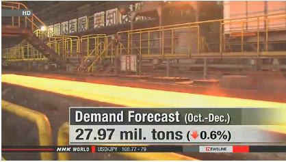 Спрос на сталь в Японии снизится в 4-ом квартале