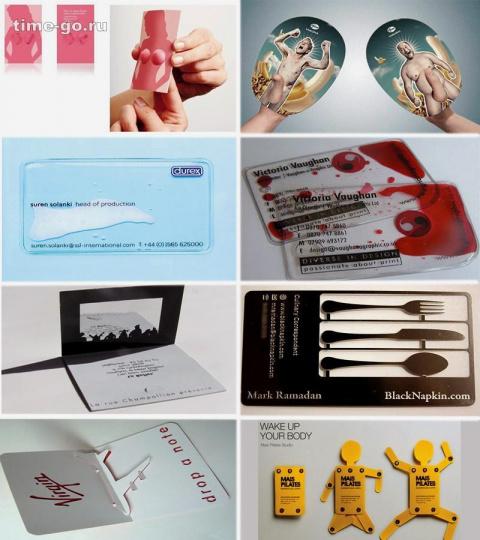 50 отборных и интересных визиток