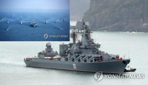 """Русские решили проконтролировать ситуацию с Северной Кореей и прислали """"убийцу авианосцев"""""""