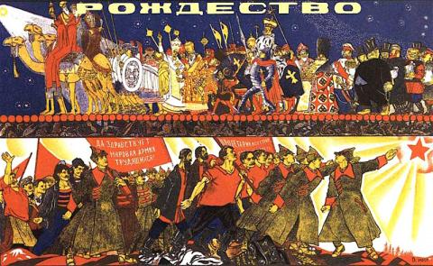 Ранняя советская антирелигио…