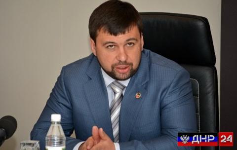 Власти ДНР предложат Киеву о…