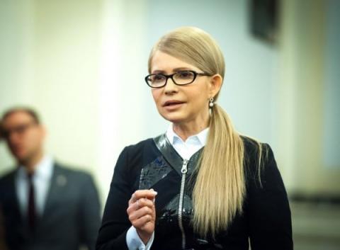 Юлия Тимошенко: киевская вла…