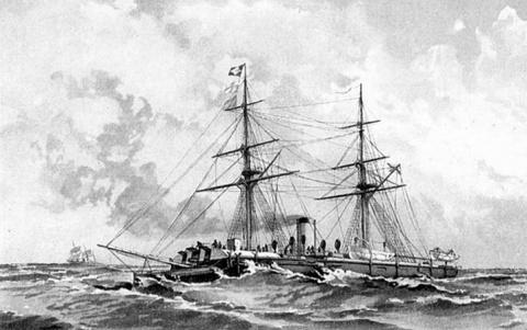 Крейсер «Варяг» успешно выпо…