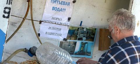 Украина применила биологичес…