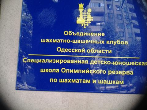Юрий Сечин