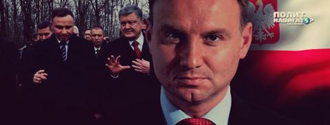 Помятый Порошенко сболтнул лишнего президенту Польши у границы с Россией