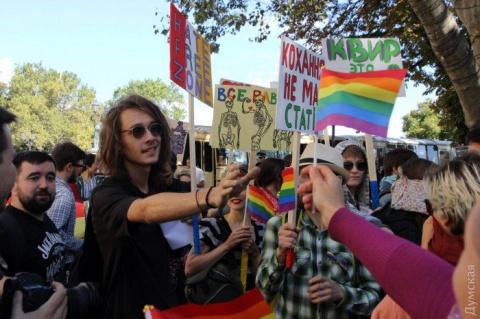 Геи оскорбили улицы Одессы — на Украине прошел очередной «Марш равенства»