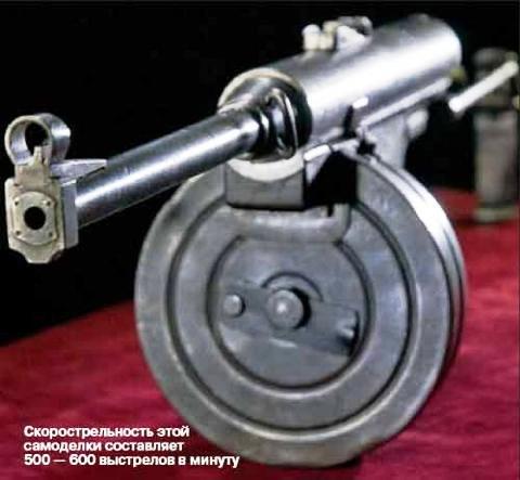 «Лесные левши» — смертоносные изобретения советских партизан