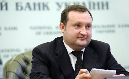 Экс-глава НБУ Арбузов попытался разобраться в госдолге Украины
