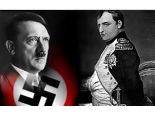 Наполеон и Гитлер: дежавю ил…