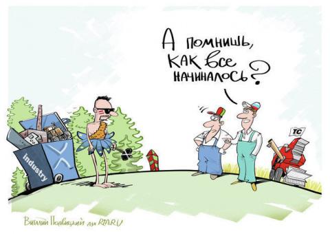 Гордая Прибалтика: Даёшь пол…