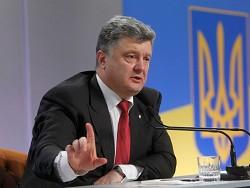 """Порошенко считает """"Северный …"""
