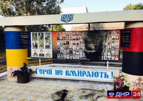 В Одесской области подожгли памятник атошникам