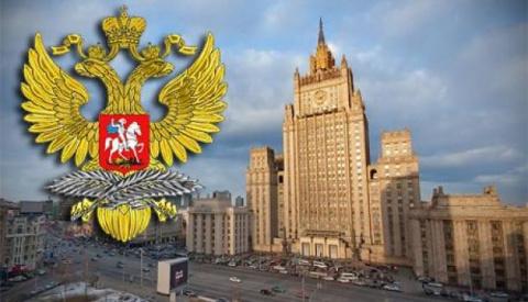 МИД РФ выразил надежду, что …