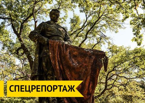Донбасс: фото с передовой
