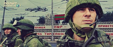 Российский политолог: Приднестровье Додону не отдадим – Тирасполь будет держаться и ждать коридор от Донбасса