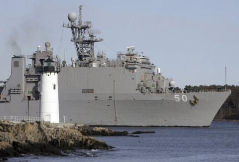 ВМС США: кибервмешательство может быть одной из причин аварии эсминца
