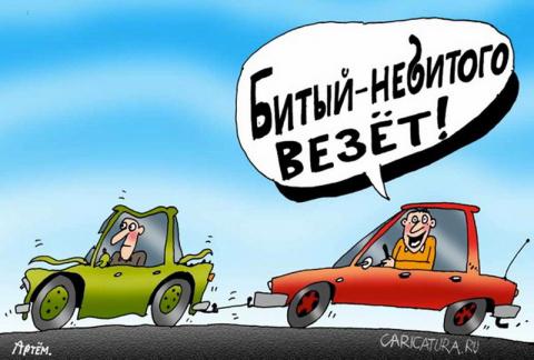 """Дядя Вова и """" Запор """""""