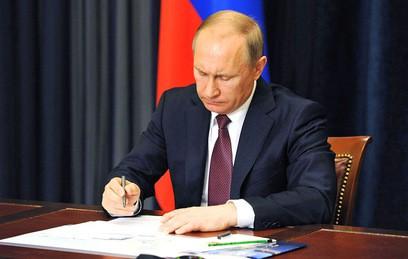 Путин назначил нового посла …