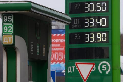 Бензин в России стал дороже,…