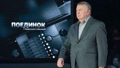 "Жириновский: ""Я сожалею, хот…"